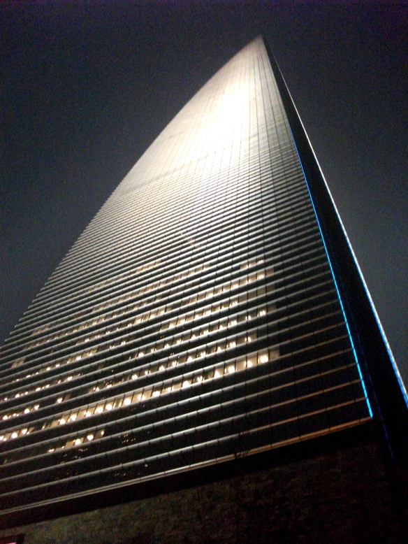 The Shanghai World Finance Tower