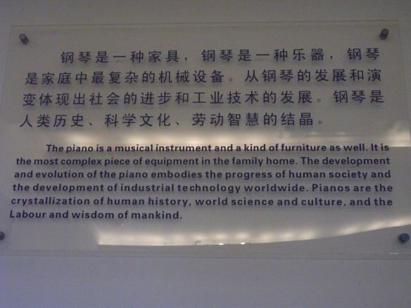 """Pianos are the crystallization of human history, world science and culture, and the Labour and wisdom of mankind"". Okay. An insightful analysis from the Piano Museum of Gulangyu island (鼓浪屿), Xiamen, Fujian province."